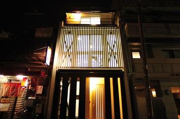 7京都市東山区の狭小住宅.jpg
