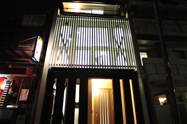 注文住宅 京都 東山区 螺旋階段 狭小住宅51.JPG