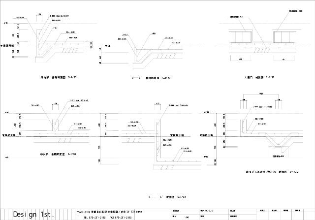 基礎図 2.jpg