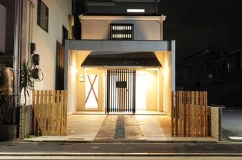 3京都市上京区智恵光院の和風注文住宅.jpg