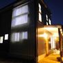 滋賀県長浜市の庭付き和風モダン注文住宅